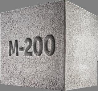 Купить бетон марки 200 цена цементный раствор м250 технические характеристики